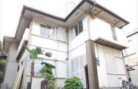 XROSS Nakanosakaue3 - Guest House in Nakano-ku