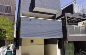 4LDK Apartment in Yakumo - Meguro-ku