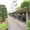 4LDK Apartment to Rent in Tachikawa-shi Outside Space