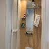 1K Apartment to Buy in Shinjuku-ku Bathroom