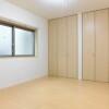 在目黒区内租赁1LDK 公寓大厦 的 Room