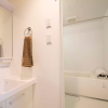 2LDK Apartment to Rent in Sapporo-shi Chuo-ku Washroom