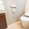 4LDK House to Buy in Minato-ku Toilet