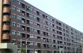 1LDK Mansion in Minamiazabu - Minato-ku