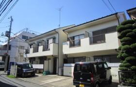 1K Apartment in Nishikoigakubo - Kokubunji-shi