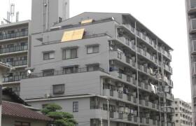 4LDK Mansion in Omiyacho - Nara-shi