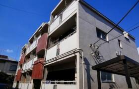 2K Mansion in Minamiotsuka - Toshima-ku