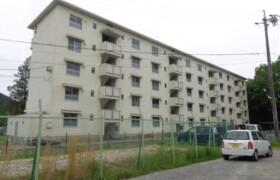 2DK Apartment in Inatsucho ori - Mizunami-shi