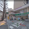 1K Apartment to Rent in Shinagawa-ku Supermarket