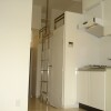 1R Apartment to Rent in Ota-ku Kitchen