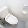 2LDK Apartment to Rent in Kawasaki-shi Tama-ku Toilet