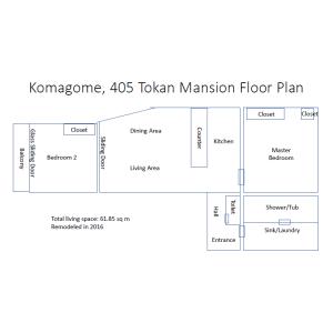 2LDK Apartment in Komagome - Toshima-ku Floorplan