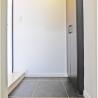 2DK Apartment to Buy in Setagaya-ku Entrance