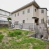 6SLDK House to Buy in Toyonaka-shi Garden