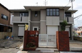 6SDK House in Karasaki - Otsu-shi