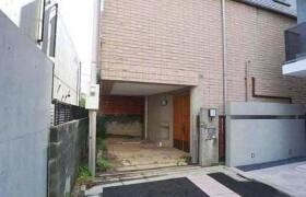 涩谷区神宮前-2SLDK独栋住宅