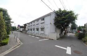 Whole Building {building type} in Shinkawa - Mitaka-shi