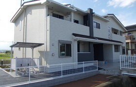 1LDK Apartment in Ushijima - Ashigarakami-gun Kaisei-machi