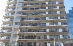 港区芝浦(1丁目)-2LDK公寓大厦