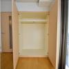 在杉並区内租赁1K 公寓大厦 的 内部