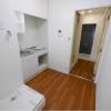 1K Apartment to Buy in Suginami-ku Kitchen