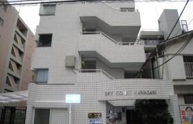 川崎市川崎区小川町-1R公寓大厦