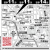 2SLDK Apartment to Buy in Bunkyo-ku Access Map