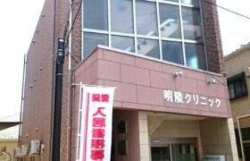 1K Mansion in Shimowada - Yamato-shi