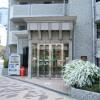 1K Apartment to Rent in Osaka-shi Miyakojima-ku Entrance Hall