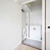 2K Apartment to Rent in Iruma-gun Moroyama-machi Interior