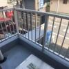 1DK Apartment to Rent in Sagamihara-shi Midori-ku Balcony / Veranda