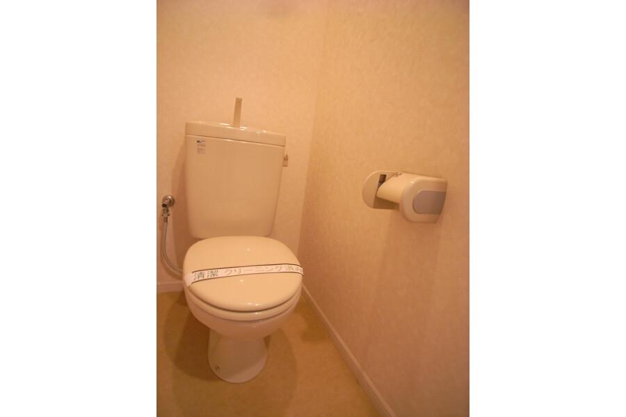 1K Apartment to Rent in Sagamihara-shi Minami-ku Toilet