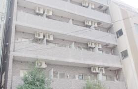 港區三田-1K公寓大廈