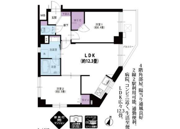 2LDK Apartment to Buy in Itabashi-ku Floorplan