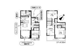 4LDK House in Iseno - Yashio-shi