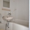 1R Apartment to Rent in Kawasaki-shi Miyamae-ku Bathroom