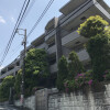 2SLDK Apartment to Buy in Shibuya-ku Exterior