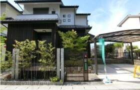 4LDK House in Daigo ichigonjiuracho - Kyoto-shi Fushimi-ku