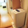 1R Apartment to Rent in Minato-ku Equipment