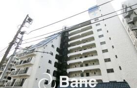 4LDK {building type} in Higashinakano - Nakano-ku