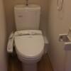 在西东京市内租赁1K 公寓 的 厕所