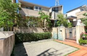 5LDK House in Kifune - Nagoya-shi Meito-ku
