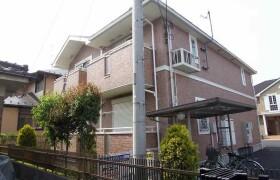1K Apartment in Yotsuyamachi - Hachioji-shi