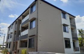 1LDK Apartment in Zushi - Takatsuki-shi