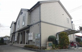 2LDK Apartment in Yoshidajima - Ashigarakami-gun Kaisei-machi