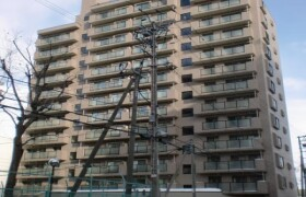3LDK Apartment in Minami13-jonishi - Sapporo-shi Chuo-ku