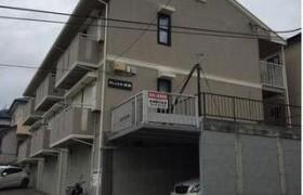 三浦市三崎町小網代-2DK公寓