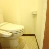 在文京區內租賃1K 公寓大廈 的房產 廁所