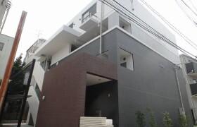 1DK Apartment in Higashiyamata - Yokohama-shi Tsuzuki-ku