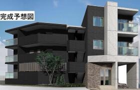 1DK Mansion in Mineokacho - Yokohama-shi Hodogaya-ku